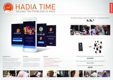 Lenovo: Hadia Time [image] Digital Advert by Memac Ogilvy & Mather Dubai