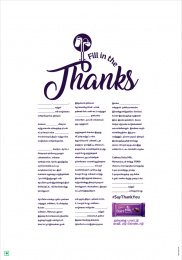 Cadbury: Fill In The Thanks, 3 Print Ad by Ogilvy South India, Wavemaker Creative