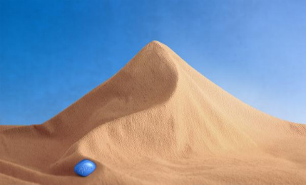 Viagra: Mountain, 4 Print Ad by DDB Cairo