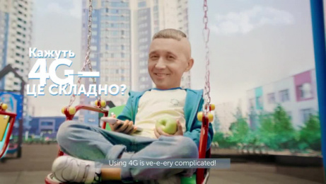 Kyivstar: #MythsAbout4G, 7 Film by Serviceplan, Ukraine, ScreenLife Studio