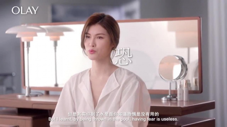 Olay: Olay Women's Day 2018 Film by Grey Hong Kong