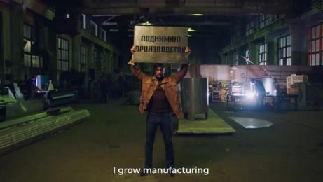 Tochka Bank: Creative Rebellion Film by RA Voskhod