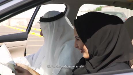 Nissan: She Drives [film] Film by Made in Saudi Films, TBWA\RAAD Dubai