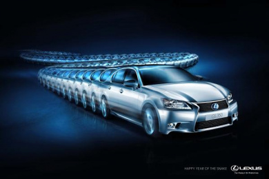 Lexus Gs 350: Lexus Chinese New Year Print Ad by Ace Saatchi & Saatchi Makati