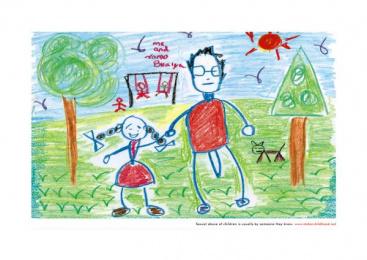 Stolen Childhood: stolen childhood 3 Print Ad by Grey Mumbai