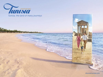 National Office Of The Tunisian Tourism (ONTT): Beach Print Ad by Leo Burnett Paris