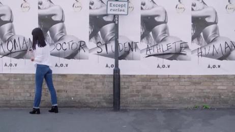 Wrangler: Body Bespoke, 1 Film by WE ARE Pi