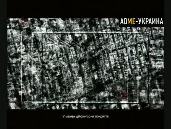 МТС-Украина: МТС Коннект Film by J. Walter Thompson Kyiv