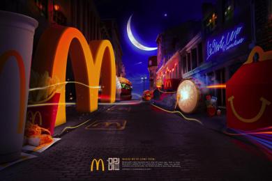 McDonald's: Light Up Ramadan Digital Advert by Digital Cloud, Cairo, Egypt
