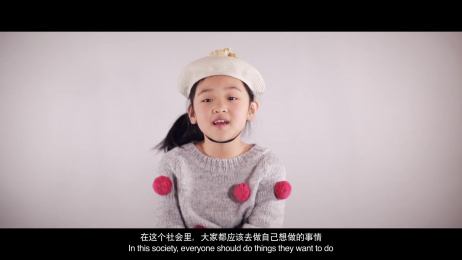 Anomaly Shanghai: The Unreasonable International Women's Day's Interview - Can mom be a manager? Film by Anomaly Shanghai