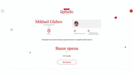 Raffaello: Love, not like, 3 Digital Advert by Leo Burnett Moscow