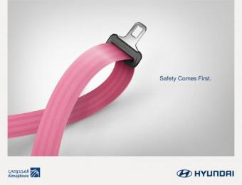Hyundai: Breast Cancer - CSR Print Ad by FCB Horizon Jeddah