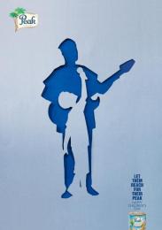Peak: Musician Print Ad by Noah's Ark Lagos