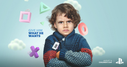 Sony Playstation: Children's Day: Give Him What He Wants Print Ad by WILD FI