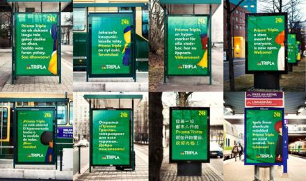 Prisma: Prisma Tripla All Invited, 1 Outdoor Advert by TBWA\ Helsinki
