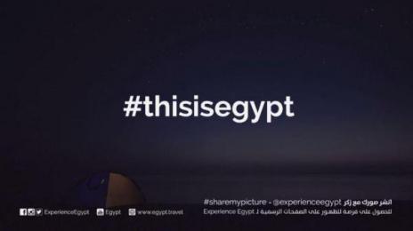 Egyptian Tourism Authority: #thisisegypt Digital Advert by J. Walter Thompson Cairo