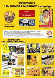 Dekamaru Noodles: MR.OOMORI MISSING! Print Ad by Yomiko Advertising