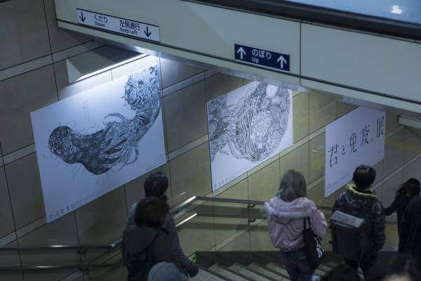 Exhibition, 5