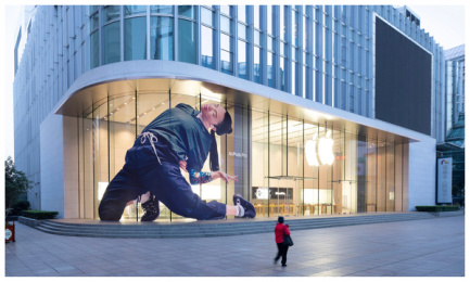 AirPods Pro: AirPods Pro, 1 Outdoor Advert by Apple Cupertino, TBWA\Media Arts Lab Los Angeles