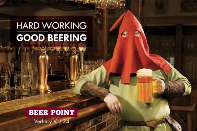 Pub Beer Point: Executor Print Ad by Kinograf Kiev