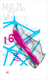 Alpargatas: Wave Tech - Pink Design & Branding by F/Nazca Saatchi & Saatchi Sao Paulo