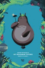 Cinema du Parc: My Neighbor Totoro Print Ad by Les Evades