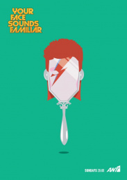 ANT1 TV: Bowie Print Ad by Frank and Fame