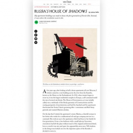 The New Yorker: Art Out Of Context, 5 Design & Branding by Miami Ad School San Francisco