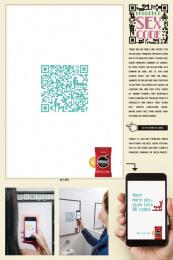 Prudence Condoms: Sex code, 1 Print Ad by Z+ Sao Paulo