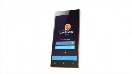 Lenovo: Hadia Time Digital Advert by Memac Ogilvy & Mather Dubai