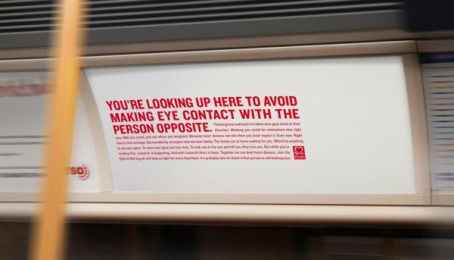 British Heart Foundation/ BHF: When You Least Expect It - Eye Contact Outdoor Advert by MullenLowe London
