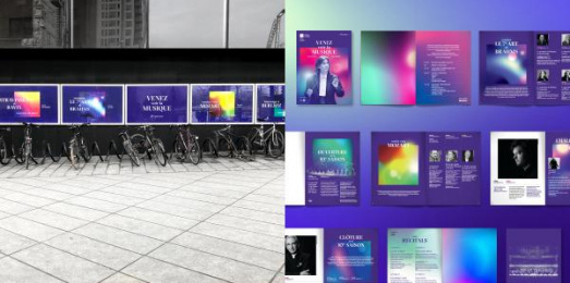 Orchestre Symphonique de Montreal (OSM): Synesthesia, 2 Outdoor Advert by K72