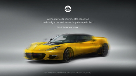 Lotus: Don't drink and drive, 1 Digital Advert by Serviceplan China