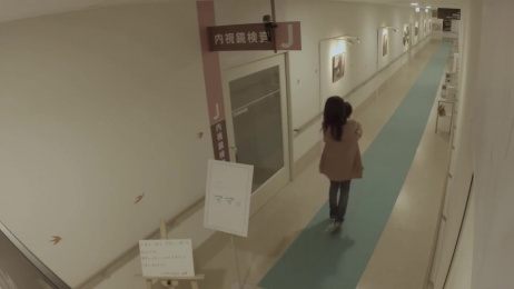 Pampers: Mom's First Birthday Film by Albuquerque Film, Beacon Communications Tokyo