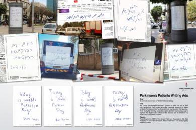 The Israel Parkinson Association: PARKINSON'S PATIENTS WRITING ADS Promo / PR Ad by DraftFCB Tel Aviv