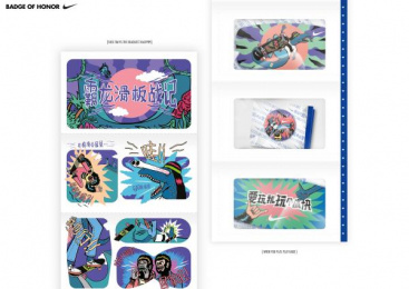 Nike: Nike Direct marketing by Wieden + Kennedy Shanghai