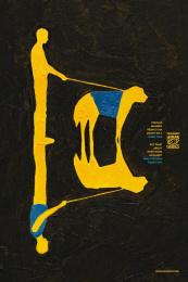 Pedigree: Human Guides, 1 Print Ad by ALMAP BBDO Brazil