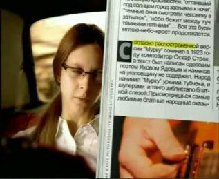 Русский репортер: Таксист / Taxi-driver Film by Znamenka