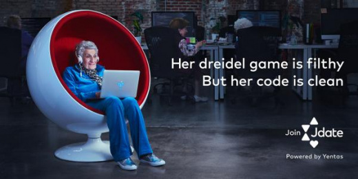 JDate: Her Dreidel Game is Filthy But Her Code is Clean Outdoor Advert by David Roth & Associates