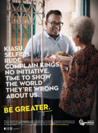 Singapore Kindness Movement: Be Greater, 3 Print Ad by 3-Sixty Brand Communications
