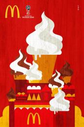 McDonald's: World Cup, 1 Print Ad by DPZ Sao Paulo