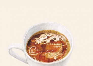 H'or cafe: FOOD TYPOGRAPHY , 3 Print Ad