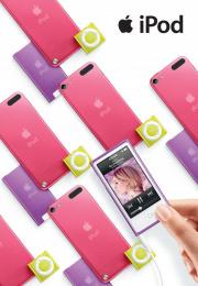 Apple Ipod: RASPBERRY Outdoor Advert by TBWA\Media Arts Lab Los Angeles