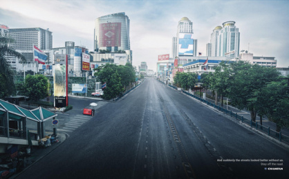 Changan: Stay off the road, 3 Print Ad by Wolf BCPP