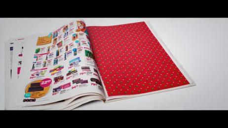 Nurofen: Nurofen Print Ad by McCann Worldgroup Johannesburg