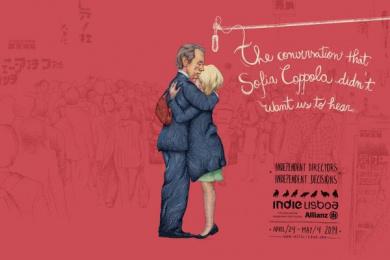 IndieLisboa 11th International Independent Film Festival: Lost in Translation Print Ad by Leo Burnett Lisbon