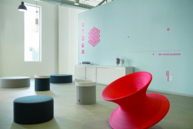 Utoka: Holiday Gift, 3 Design & Branding by Utoka