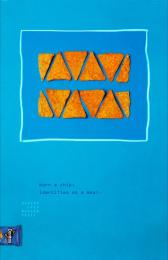 Doritos: Modern Chip, 2 Print Ad by Otis College of Art & Design Los Angeles